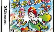 Underground - Yoshi's Island DS Music Extended