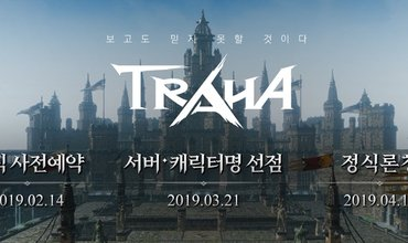 A Promo Trailer For Traha Starring Chris Hemsworth Was Released