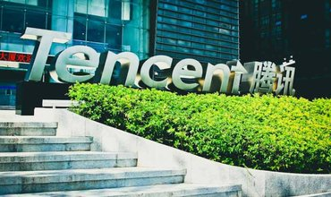 Tencent Reveals More Than 4170 Crore Bond Sales Profits