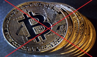 Bitcoin Mining Will Be Banned In China Soon