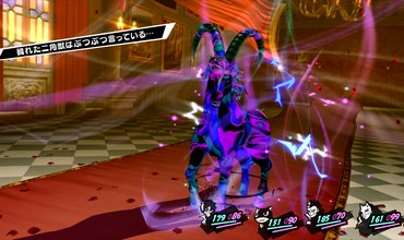 Persona 5 The Royal Announced With New Characters And An October Release Date