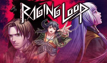 Preorder Now To Receive The Day One Edition Of Raging Loop