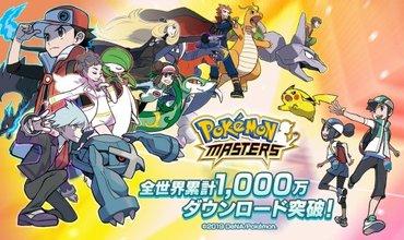 Pokémon Masters Hit 10 Million Downloads Just 4 Days