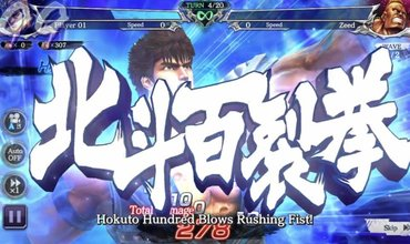 Fist of the North Star: Legends ReVIVE Review: Is The Brand Enough To Redeem The Gacha?