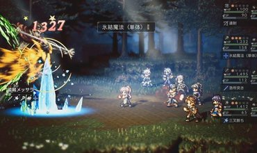 English Version Of Octopath Traveler: Champions Of The Continent Teased By Square Enix