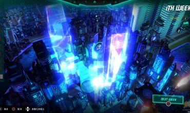 Shadowplay: Metropolis Foe Announced With A New Trailer