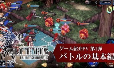 War of the Visions: Final Fantasy Brave Exvius Announces Japanese Release Date, Global Launch To Follow Later