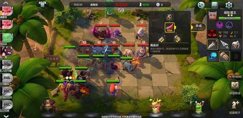 Auto Chess Mobile Android Beta Is Now Available In China - GuruGamer com
