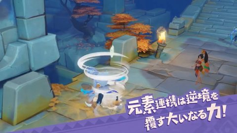 Akatsuki Land- A One Of A Kind Adventure RPG on Mobile - GuruGamer com