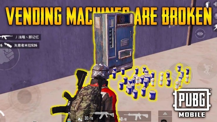 vending machines in pubg mobile