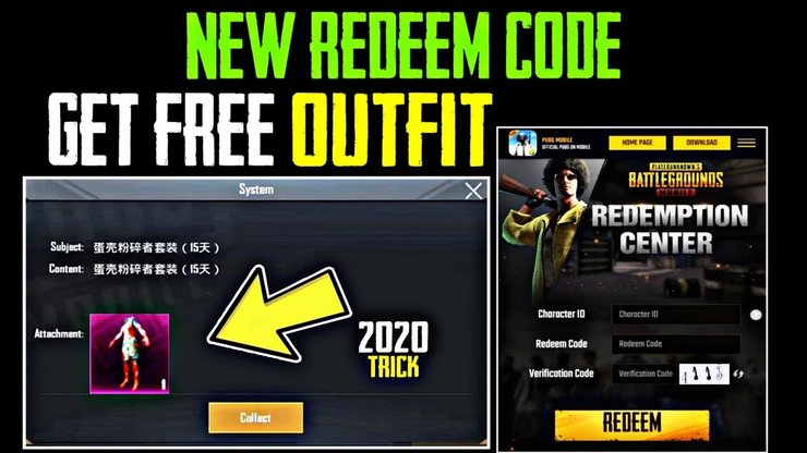 PUBG Mobile: List Of Official Redeem Codes July 2020