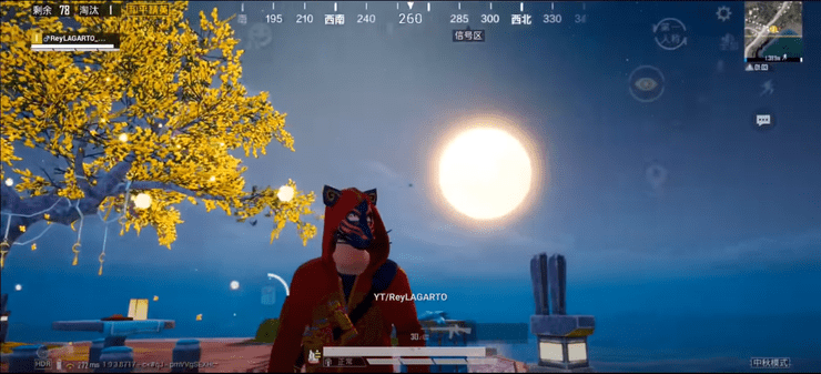 New Mode, Theme, And Vehicle In PUBG Mobile 1.9 Update