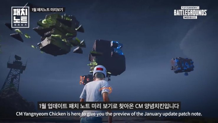 Pubg Mobile Kr Images The Description Of Pubg Mobile Kr App